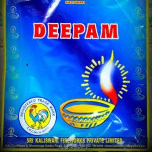 Deepam-448x448