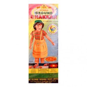 GROUND-CHAKKAR-70CM-MRP330-PRICE-198-448x448