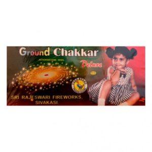 GROUND-CHAKKAR-DELUXE-MRP-279-PRICE-112-448x448