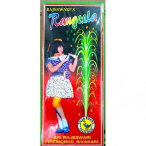 Rangeela-448x448