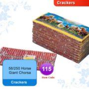 100 Wala Cracker