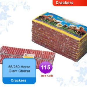 100 Wala Cracker
