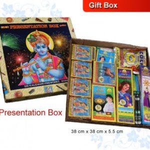 Gift Box - Presentation Box