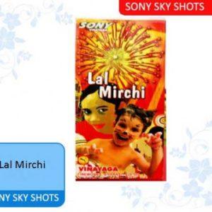 Lal Mirchi